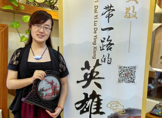 芝然斋的刺绣都是纯手工制作,质量有保证!