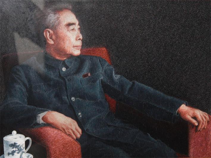 敬爱的周总理 肖像刺绣