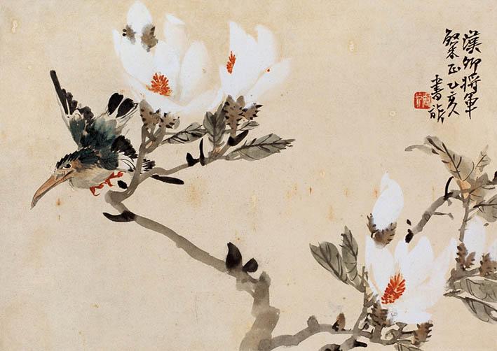 张书旂 《玉兰翠鸟》