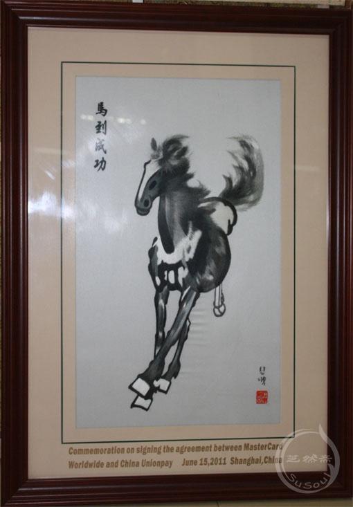 中国银联 订制苏绣礼品马到成功