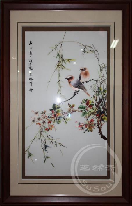 颜伯龙花鸟 单面绣-其他花鸟