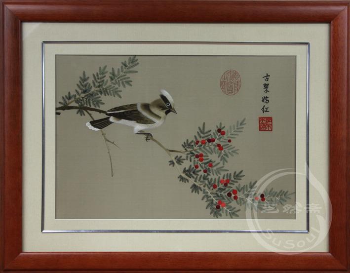 古翠娇红 顾绣-宋人花鸟