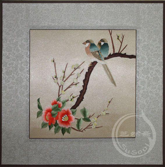 相守 软裱刺绣画-宋人花鸟