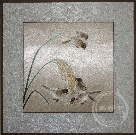年年有余 软裱刺绣画-宋人花鸟