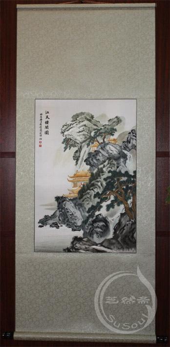 江天楼阁 刺绣画轴