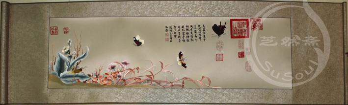 写生蛱蝶图 苏绣卷轴