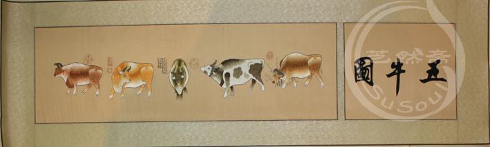 五牛图 苏绣卷轴