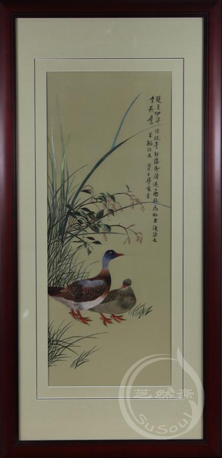 颜伯龙鸳鸯之一 单面绣-其他花鸟
