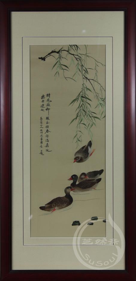 颜伯龙鸳鸯之四 单面绣-其他花鸟
