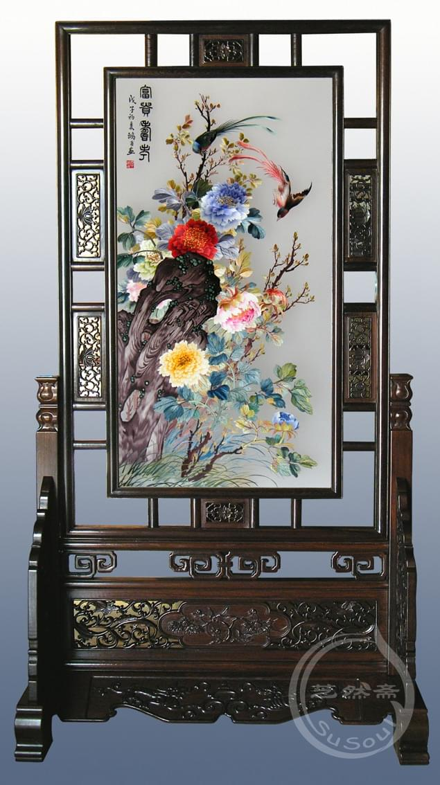 富贵寿考 大型苏绣屏风