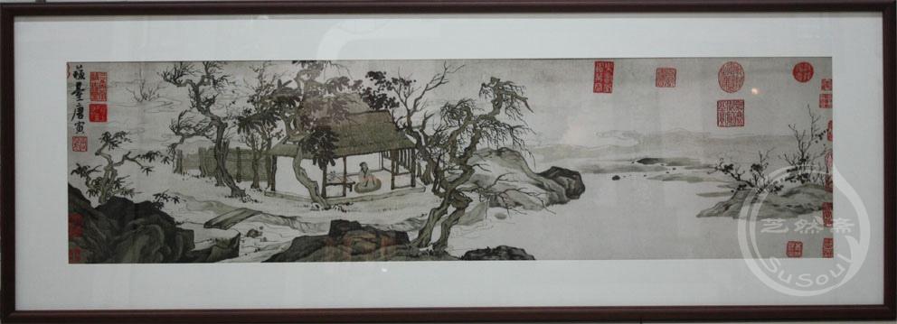 唐寅田园 单面绣-山水