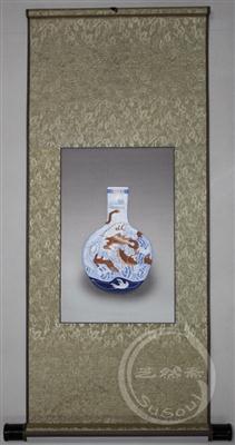 金龙  苏绣瓷器