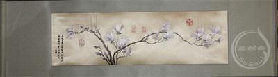 玉兰葳蕤 苏绣卷轴