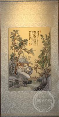 山水刺绣卷轴 夏五吟梅