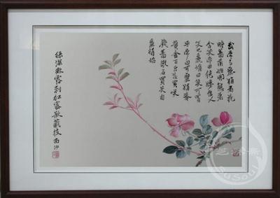 绿深红密 蒋廷锡小品 顾绣花卉