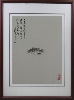 鳜鱼 八大山人花鸟 顾绣精品