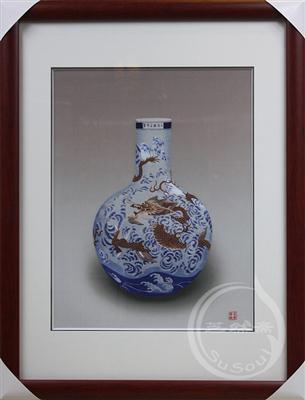 苏绣云龙大瓷瓶