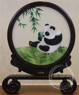 熊猫翠竹 鸡翅木书案架双面绣