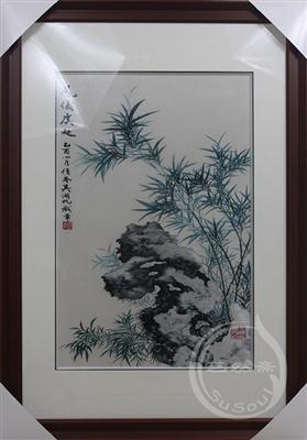 竹石图 吴湖帆花鸟苏绣