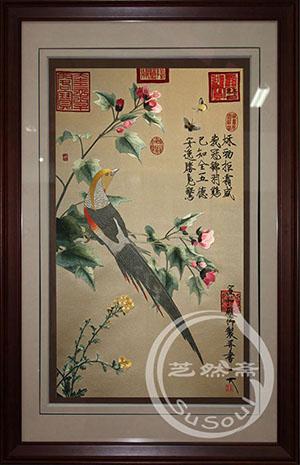 苏绣赵佶芙蓉锦鸡图